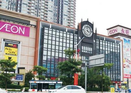 惠州永旺购物中心—(商业地产电气系统)