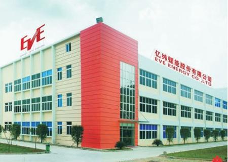 惠州亿纬锂能股份有限公司 —(厂区电气系统)