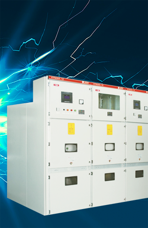 高压配电柜产品