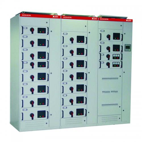 WZS(GCS)型交流低压抽出式开关柜_配电柜厂家