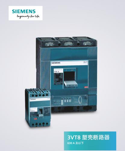 3VT8塑壳断路器_西门子电气